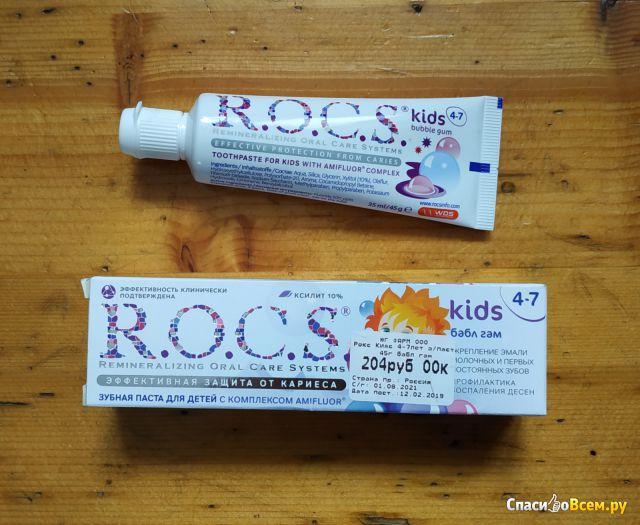 Зубная паста R.O.C.S Kids для детей 4-7 лет Бабл гам фото