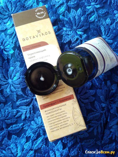 Увлажняющий крем для лица Botavikos Tone & Elasticity эффект лифтинга для нормальной и зрелой кожи л фото