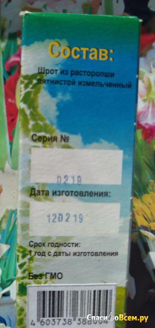 Шрот из расторопши пятнистой измельченный «Иван-да-Марья»