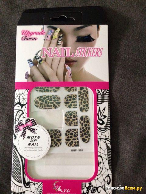Наклейки для ногтей Nail Sticker Upgrade Charm