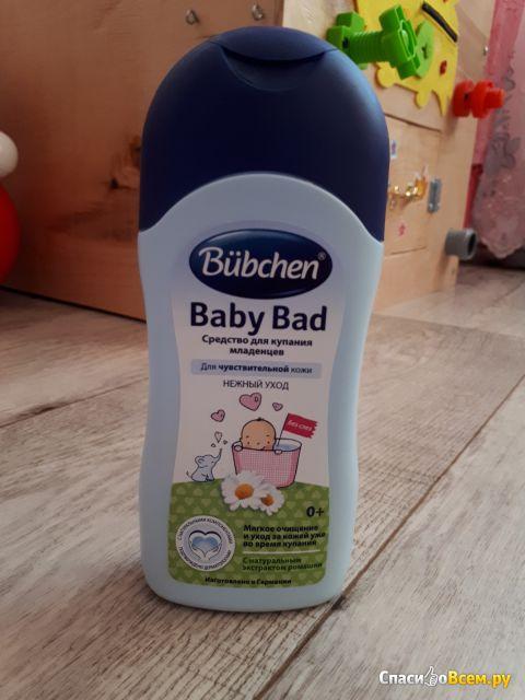 Средство для купания младенцев Bubchen c натуральным экстрактом ромашки фото