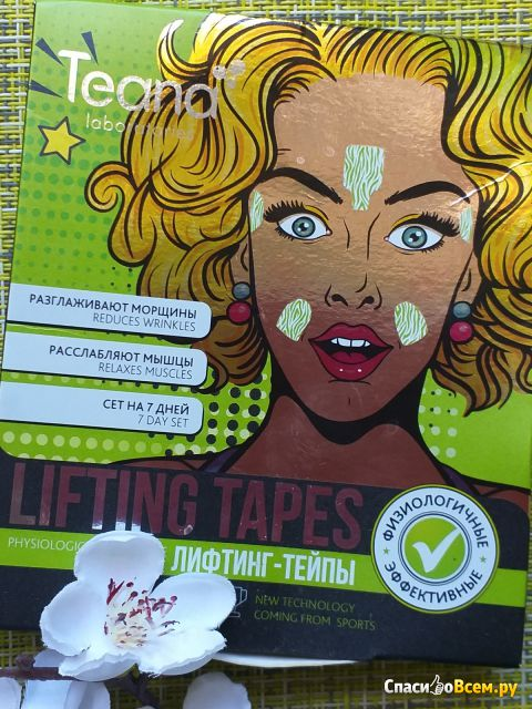 Лифтинг-тейпы Teana Lifting Tapes