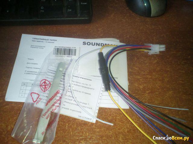 Автомагнитола Soundmax SM-CCR3064F фото