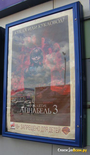 """Фильм """"Проклятие Аннабель 3"""" (2019) фото"""