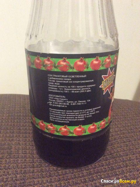 """Сок гранатовый """"Солнечный Азербайджан"""" фото"""