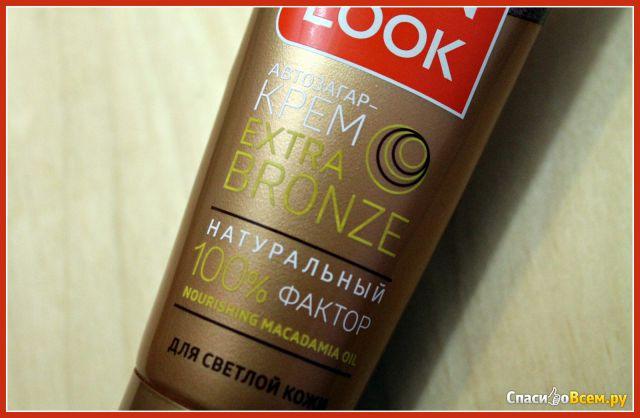 Автозагар-крем для лица и тела Sun Look Extra Bronze фото