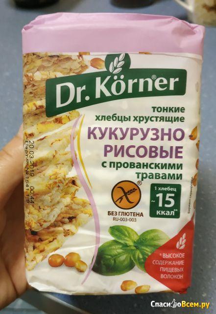 Тонкие хлебцы хрустящие Dr. Korner кукурузно-рисовые с прованскими травами