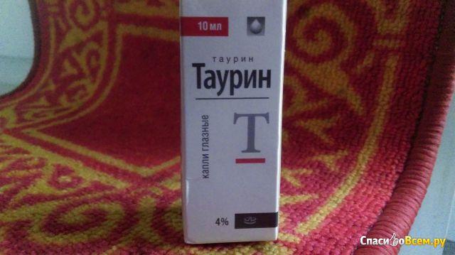 Глазные капли Таурин 4% фото