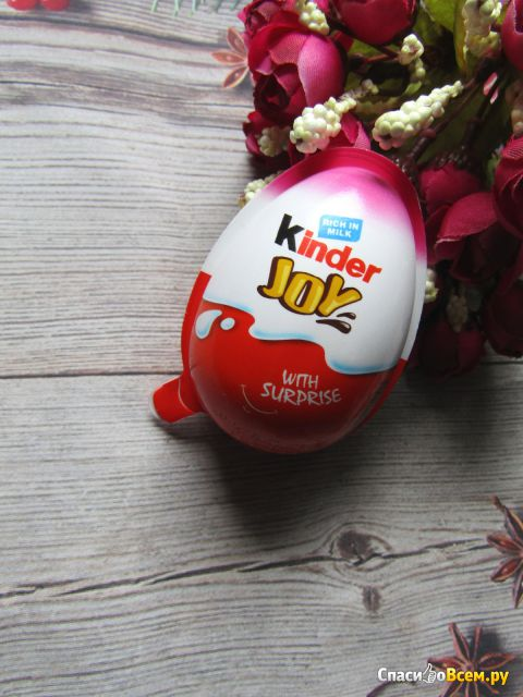 Шоколадное яйцо Kinder JOY фото