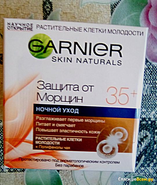 """Крем для лица Garnier Skin Naturals """"Защита от морщин"""" 35+ ночной уход"""