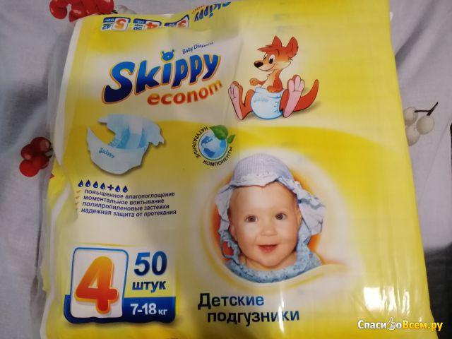 Подгузники Skippy econom