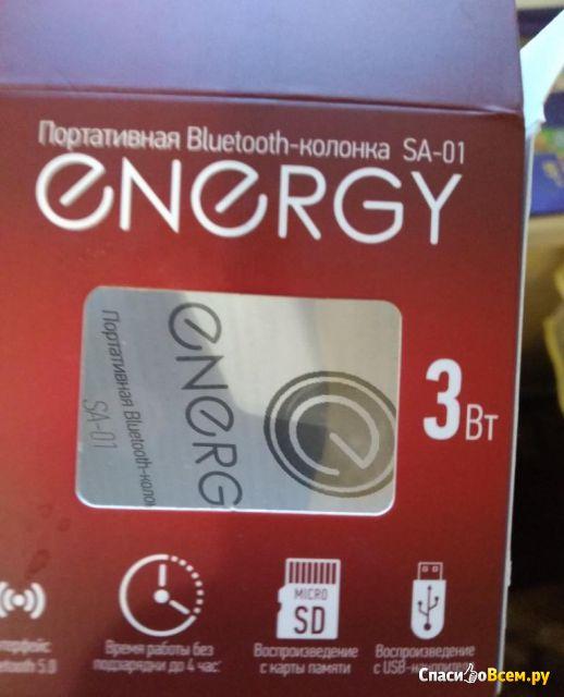 Портативная Bluetooth колонка Energy SA-01 фото