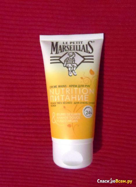 """Питательный крем для рук Le Petit Marseillais """"Карите, сладкий миндаль и масло арганового дерева"""" фото"""