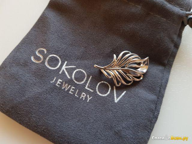 "Брошь из серебра ""Листок"" арт. 94040111 Sokolov фото"