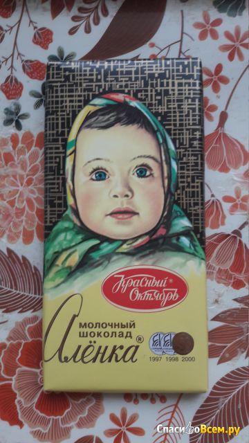 """Молочный шоколад Красный Октябрь """"Аленка"""" фото"""