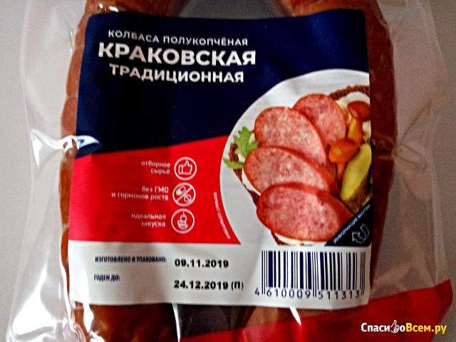 """Колбаса полукопченая Черкизово """"Краковская традиционная"""" фото"""
