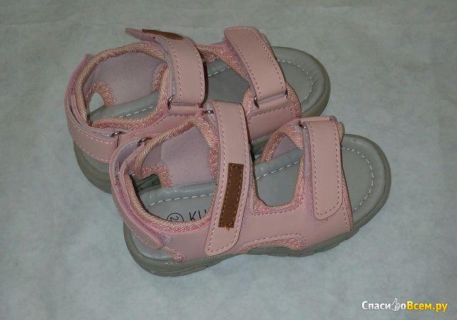 Интернет магазин товаров для детей ru.babyshop.com фото