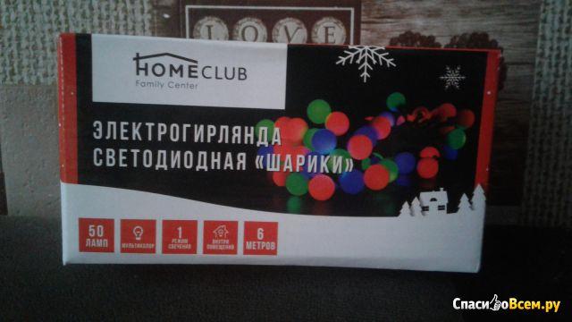 "Электрогирлянда светодиодная Home Club ""Шарики"" фото"