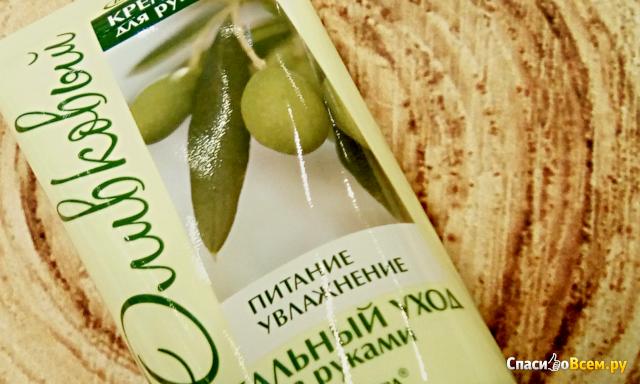 """Крем для рук Bielita Витэкс """"Оливковый"""" фото"""