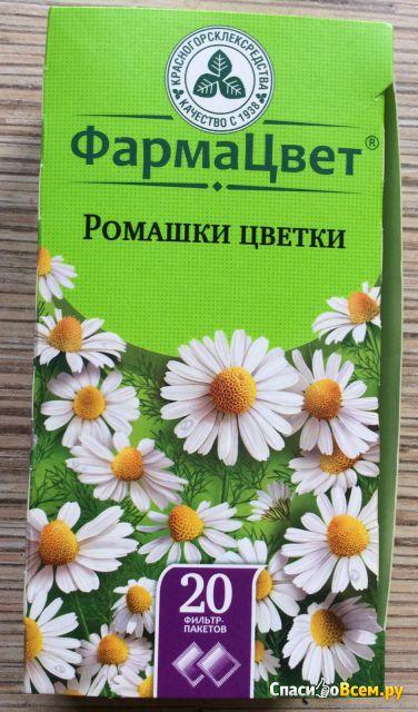"Ромашки цветки ""ФармаЦвет"" фото"