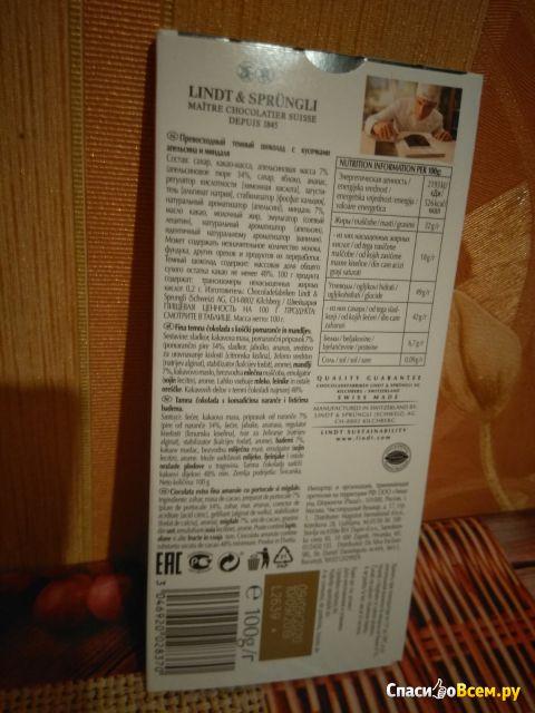 "Темный шоколад ""Lindt"" Noir Excellence Orange Intense 53% фото"