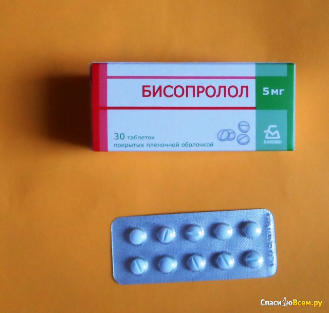 Таблетки Бисопролол фото