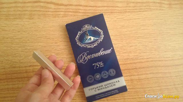 Горький шоколад Бабаевский «Вдохновение» с миндалем 75%