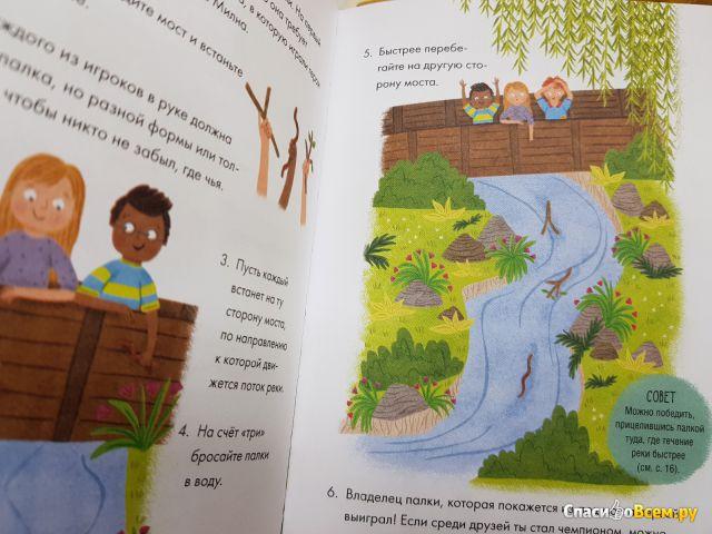 """Детская книга """"Отдых у реки. 150 секретов юного туриста"""", Голди Хоук и Рейчел Сондерс фото"""