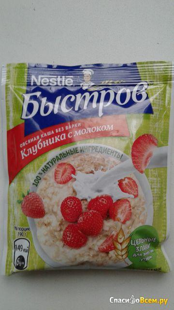 """Моментальные каши """"Быстров"""" Nestle"""