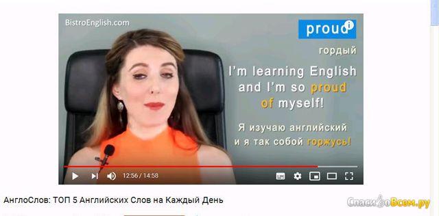 Канал на YouTube Oxana  Dolinka фото
