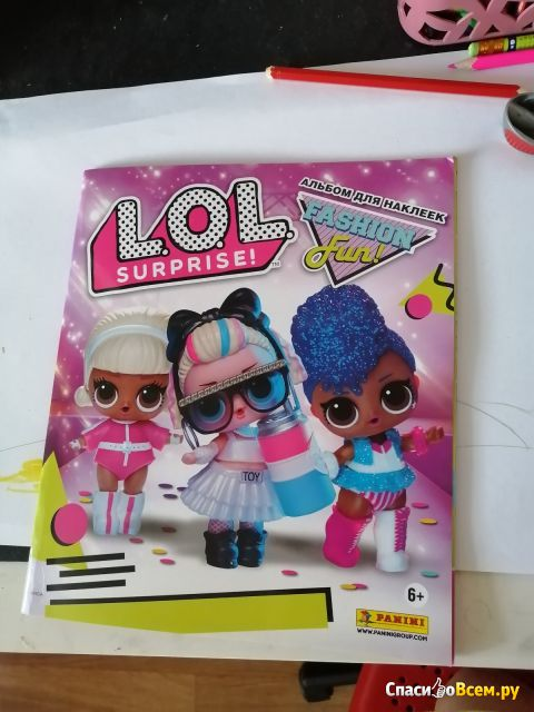 "Альбом для наклеек Panini ""L.O.L. Surprise 3 Fashion fun!"""