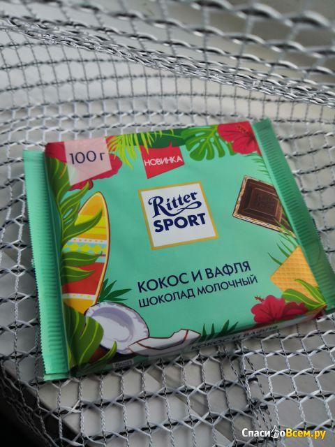 """Молочный шоколад Ritter Sport """"Кокос и вафля"""" фото"""