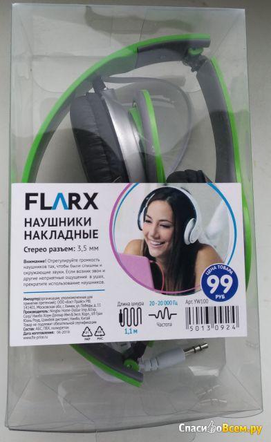Наушники накладные Flarx фото