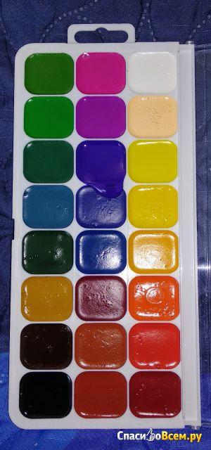 Медовая акварель Луч Watercolours фото