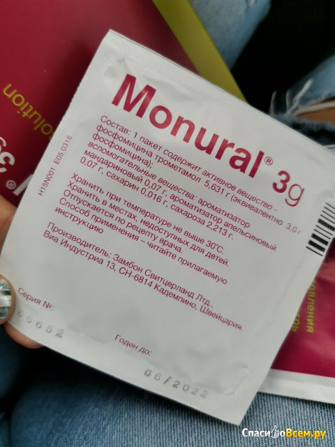Порошок от цистита «Монурал»