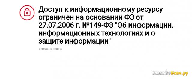 Электронная библиотека koob.ru
