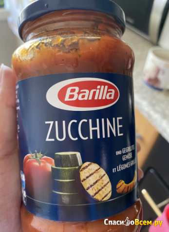 Соус Zucchine Barilla