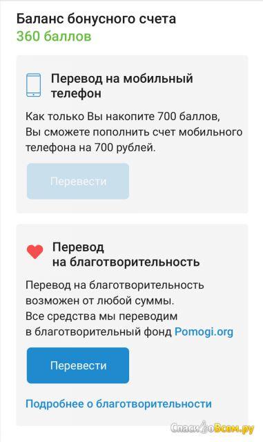 Сайт InternetOpros.ru