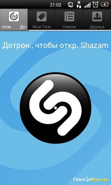 Приложение Shazam для Android фото