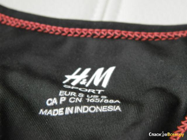 Спортивный бюстгальтер-борцовка H&M Sport