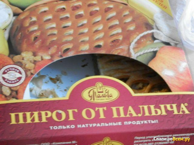 """Пирог слоеный дрожжевой """"У Палыча"""" с яблоками фото"""