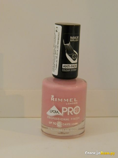 Лак для ногтей Rimmel Lycra PRO №292 Sorbet So Good
