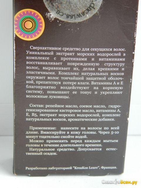 Биокомплекс для волос DNC против сечения волос фото