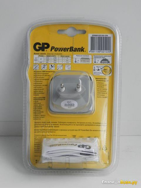 Зарядное устройство GP PowerBank GPKB01GS фото