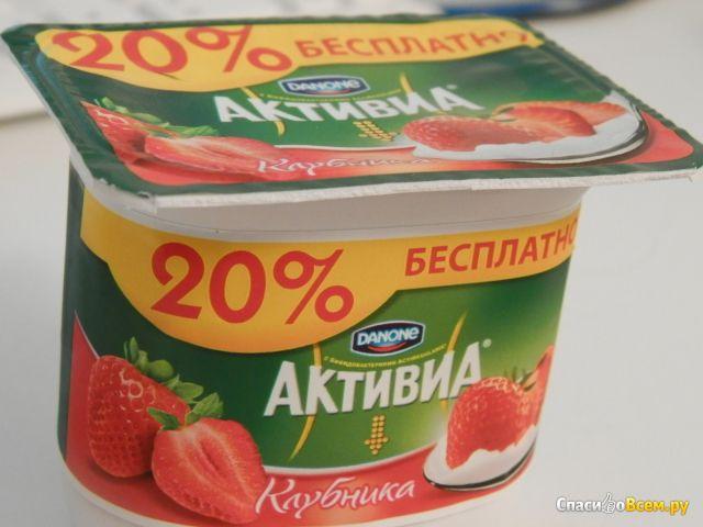"""Йогурт """"Активиа"""" Клубника фото"""
