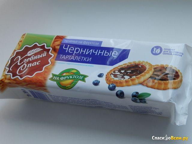 """Черничные тарталетки """"Хлебный спас"""", печенье на фруктозе"""