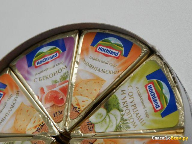 Плавленый сыр Hochland ассорти фото