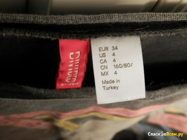 Женская кофта H&M Divided, темно-серая, с орлом