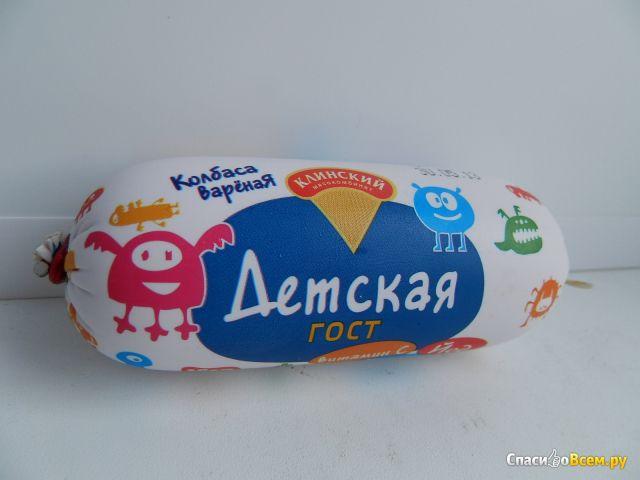 """Колбаса вареная """"Детская"""" Клинский мясокомбинат"""