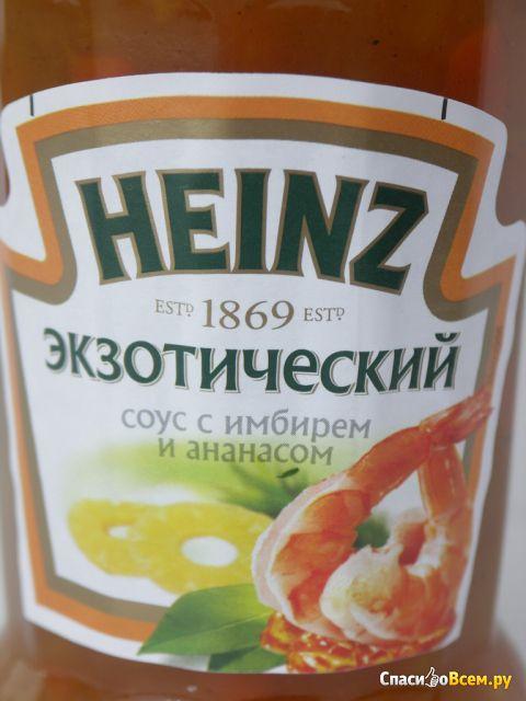 Соус Heinz Экзотический